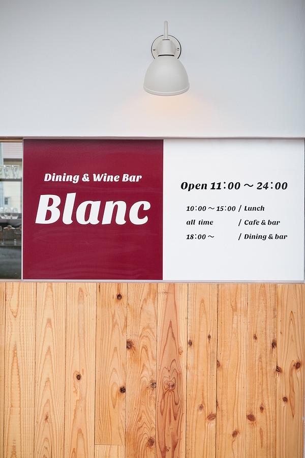 blanc_web-05